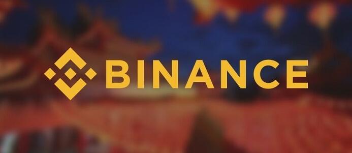 BINANCE(バイナンス)のロゴ